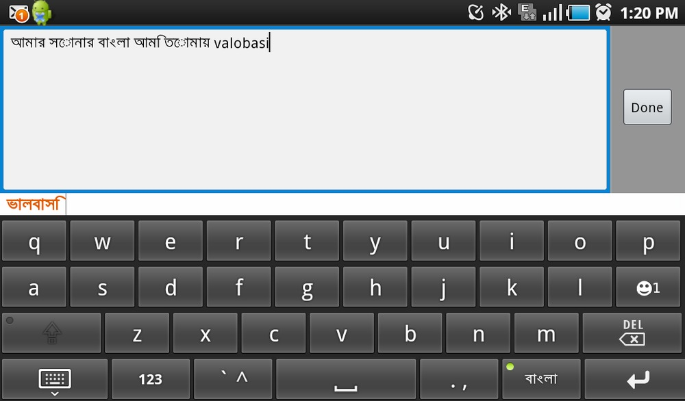 Write Bangla on Android with Mayabi Keyboard