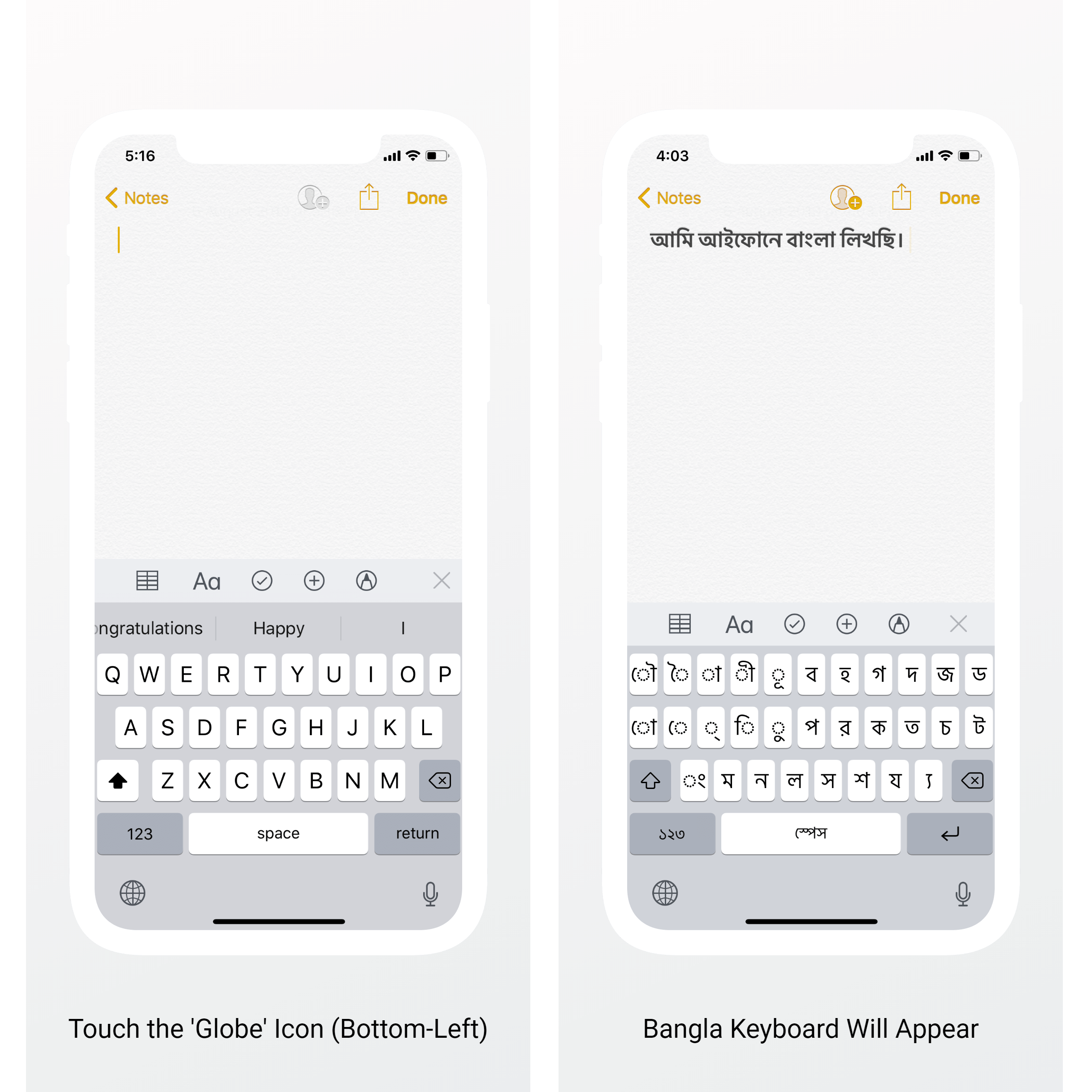 Switch_Bangla_Keyboard_English_Keyboard_iPhone