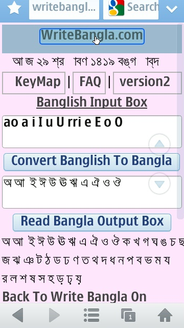 See Bangla On UC Browser