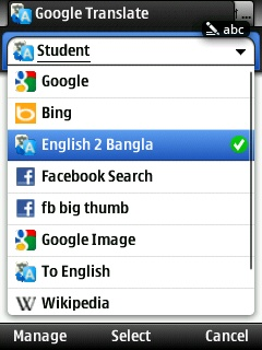 How To Use Opera Mini As A Online Dictionary