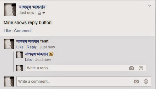 How To Enable 'Reply' Button in Facebook Profile's Comment