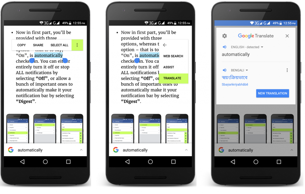 Use Google Translate to Boost Your Language Skills: Tap to Translate